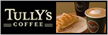 TULLY`S COFFEE
